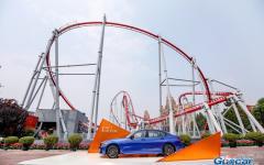 全新BMW 3系嗨翻北京欢乐谷夏夜