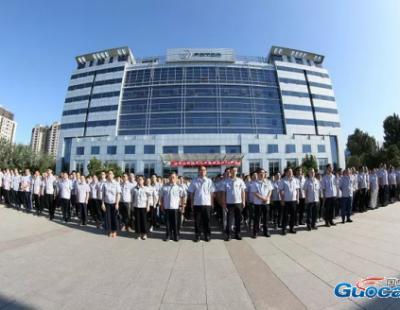 成就客户价值 创建奋斗者家园 庆祝福田汽车成立23周年