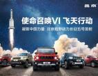 中国力量向上 北京越野助力长征五号发射成功