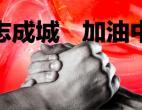 战疫情:一个中国人在白俄的春节:满大街地毯式搜购医疗用品