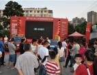 百强巡展首站,看北京现代如何逆势前行