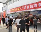 东风悦达·起亚全力出击百强巡展 向消费者展现独有风采