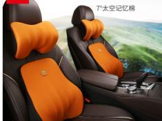 汽车腰靠护腰垫透气车用靠背垫记忆棉腰颈枕垫舒适腰靠垫车载用品