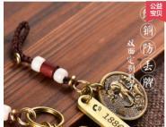 防丢钥匙扣纯铜电话号码牌钥匙挂件创意个性情人节礼物电号码挂牌
