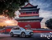 BEIJING拍了拍北京:遇见历史余韵,相伴现代繁华