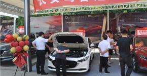 长安马自达昂克赛拉平度亮相 让年轻购车者心动