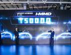"""""""混动新风格""""来袭售价13.99-16.69万元 东风Honda享域锐·混动正式上市"""
