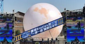 2020郎园国际美食嘉年华正式启幕,华夏出行强势助阵