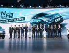 M-NV惊艳来袭,东风Honda第二款纯电动车上市