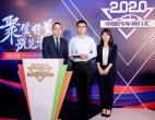哈弗H9荣膺中国品牌中大型SUV保值率NO.1