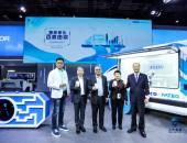 商用车的新玩法:南京依维柯发布全场景定制化智慧方案