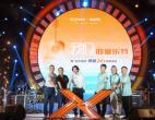 """博越X 11.28万元起售 新一季""""天生热爱 我们的爱100℃""""同步开启"""